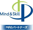 MASパートナーズ